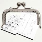 Bügelverschluss für Handtaschen, Silber, Größe 8 cm, 1 Stck.